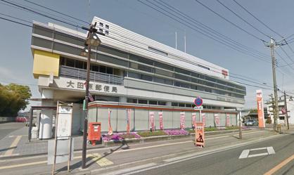 大田原郵便局の画像3