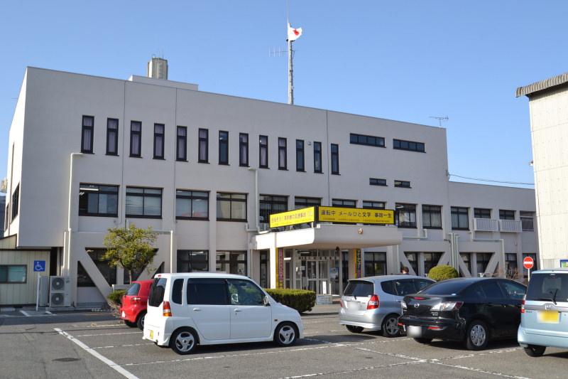 大田原警察署の画像