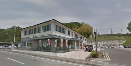 大田原市社会福祉協議会(黒羽支所)の画像1
