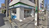 ファミリーマート 川口栄町三丁目店