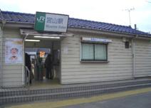 JR相模線『宮山』駅