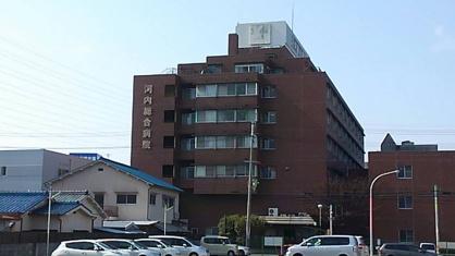 河内総合病院の画像2