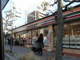 セブン−イレブン東大阪小阪3丁目店