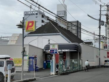 キャデン八戸ノ里店の画像1
