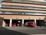 東大阪市中消防署
