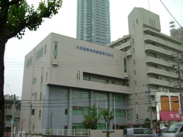 大阪警察病院看護専門学校の画像1