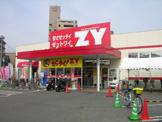 フジZY 東雲店