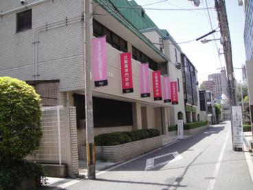 辻製菓専門学校の画像1