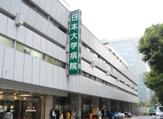 駿河台日本大学病院
