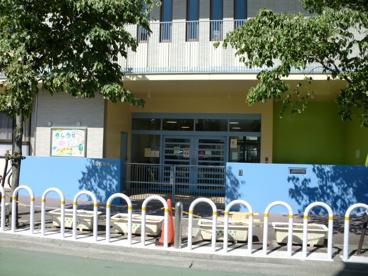 須磨保育所の画像1