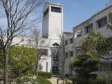 神戸市立 西山小学校