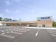 マルハチ藤原台店の画像1