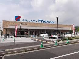 マンダイ西宮山口店の画像1