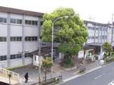 奈良市立 富雄北小学校