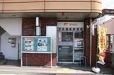 富雄郵便局
