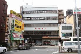 南都銀行富雄支店の画像1