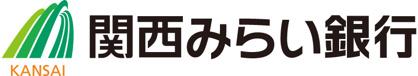 関西みらい銀行 富雄支店の画像1
