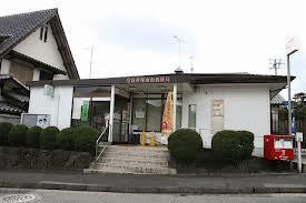 帝塚山南郵便局の画像1