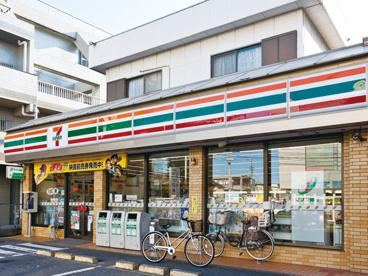 セブンイレブン川口末広店の画像1
