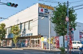 明文堂TSUTAYA 川口末広店の画像1
