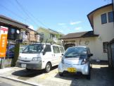 稲村ヶ崎 郵便
