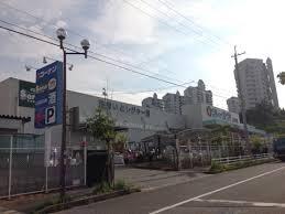 コーナン藤原台店の画像1