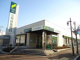 三井住友銀行藤原台支店の画像1