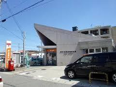 有野岡場郵便局の画像1