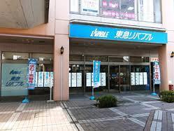 東急リバブル藤原台センターの画像1