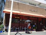 東町 レストラン