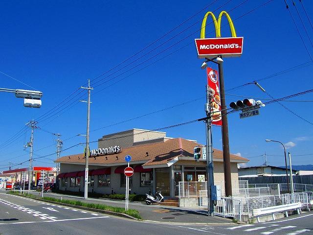 マクドナルド 大和中央道郡山店の画像