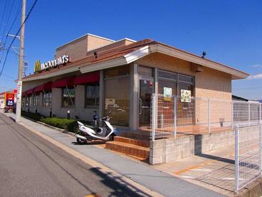 マクドナルド 大和中央道郡山店の画像2