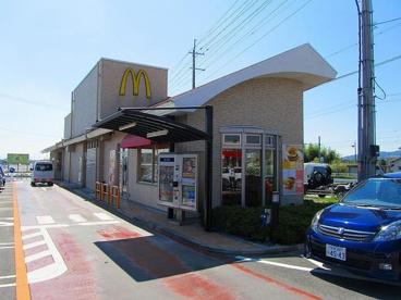 マクドナルド 大和中央道郡山店の画像3