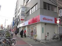 ドコモショップ昭和町店