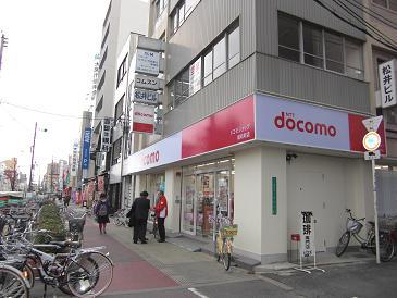 ドコモショップ昭和町店の画像1