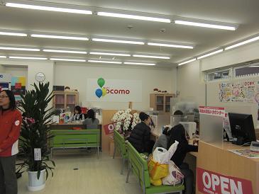 ドコモショップ昭和町店の画像2