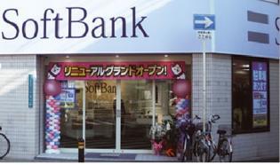 ソフトバンク昭和町店の画像1