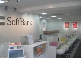 ソフトバンク昭和町店の画像2