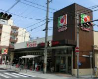デイリーカナート イズミヤ昭和町店