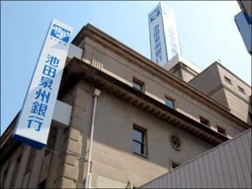 池田泉州銀行 昭和町支店の画像1