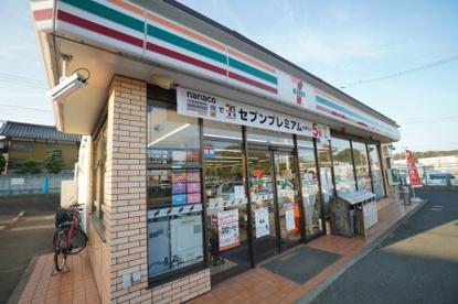 セブンイレブン千葉星久喜東店の画像1