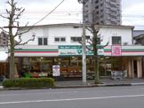 マルシェー牛田支店