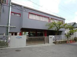 北六甲幼稚園の画像1