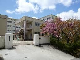 神戸市立 有野台小学校の画像1