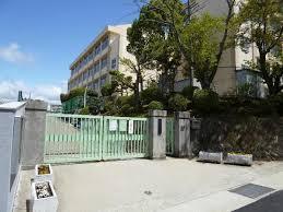 神戸市立 有野東小学校の画像1