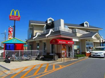 マクドナルド 大和郡山インター店の画像1