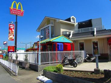 マクドナルド 大和郡山インター店の画像2