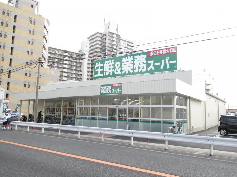 業務スーパー西明石小久保店の画像