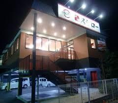 スシロー神戸有野店の画像1