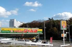ジャパン神戸藤原台店の画像1